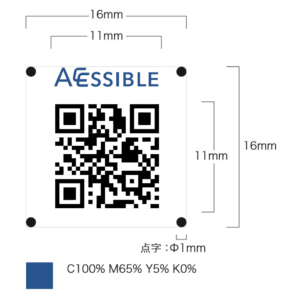 accessible code detail